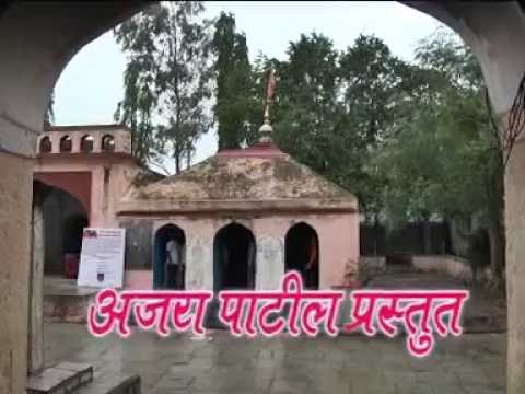 malaganga bhakti song