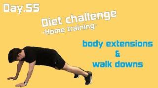 [pt.55]전신운동 홈트레이닝 강추,초보,3분,체중감…