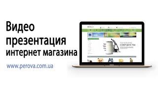 Создание интернет магазина автозапчастей  TecDoc(, 2016-05-23T14:46:27.000Z)