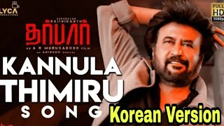 Kannula thimiru - Darbar | Korean Remix | Full video song | Boys Attitude album song | statues