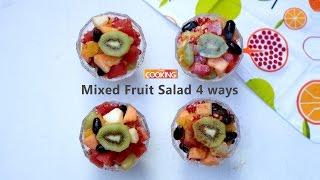 Mixed Fruit Salad - 4 ways | Ventuno Home Cooking
