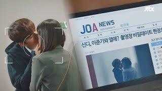 (헉) 열애설 터진 이이경! 윤진솔과 키스를?! (고원희 맴찢ㅠ_ㅠ) 으라차차 와이키키 19회