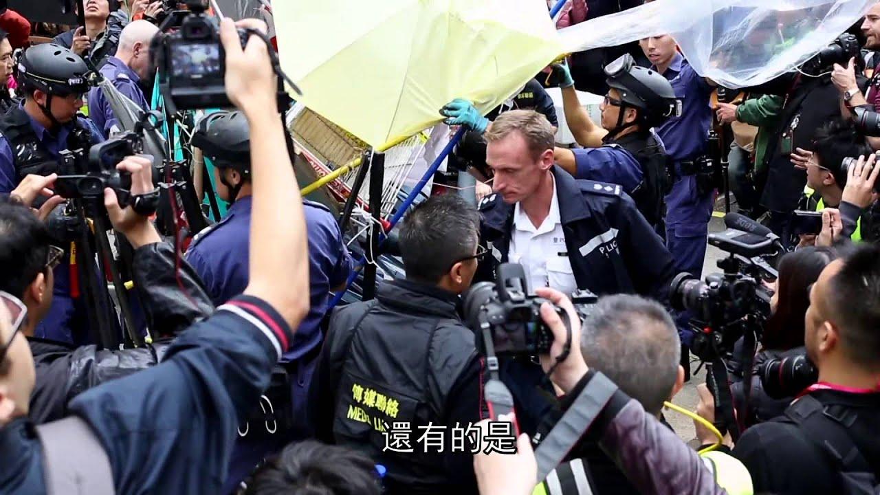 「香港人 香港警察」系列第六集「心繫香港」 (27.1.2015) - YouTube