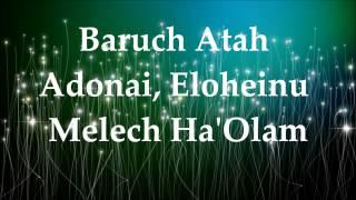 Shehekianu - Jonathan Settel - Lyrics