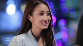 3 ข้อ (THREE) : โก๊ะ นิพนธ์ (Koh Niphon) | Official MV