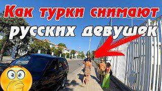 Вся правда о ТУРЦИИ - как наши отдыхают, как относятся к русским. Ехать ли вообще в Турцию?