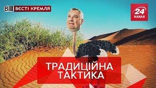 Космічні перемоги Росії Вєсті Кремля 11 січня 2019