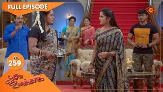 Poove Unakkaga - Ep 259 | 16 June 2021 | Sun TV Serial | Tamil Serial
