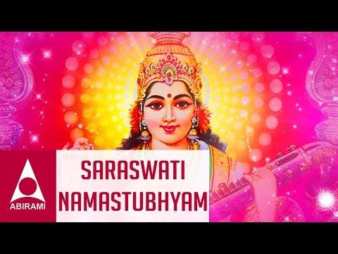 Saraswati Namastubhyam | Sacred Mantras Salutation To The God Vol 3 | Devotional Songs | By Krishnan