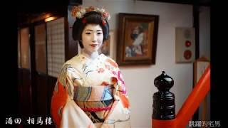2019日本東北旅遊[影片]日本東北高速巴士秋田之旅 #vlog