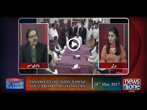 Important revelation about Asif Zardari by Shahid Masood - watch live with SM 28 May 2017