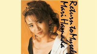 浜田麻里 - Return to Myself