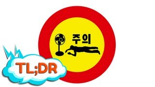 Fan Death and Other Korean Superstitions