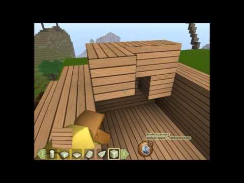 как построить красивый дом в копатель онлайн !!!!