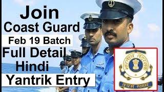 Join Indian Coast Guard Apply Online Coast Guard Yantrik entry 2018-19 Indian Navy Coast Guard