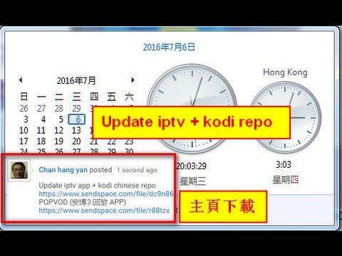 Updated Iptv app(apk) + Kodi chinese repo