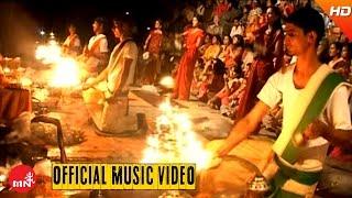 Nepali Bhajan Song || Bhakti Bhav - Pramod Pandey