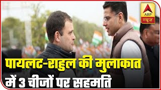 Gandhi Family & Sachin Pilot Agree On These Three Points, Watch Details | ABP News