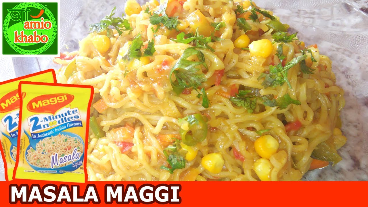 Masala maggi recipe masala maggi in bengali masala noodles masala maggi recipe masala maggi in bengali masala noodles recipe bengali recipes forumfinder Image collections