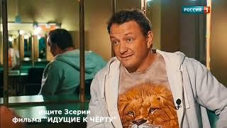 """Марат Башаров признал - """" Дураки верят!"""" """"Битва экстрасенсов"""" на ТНТ"""