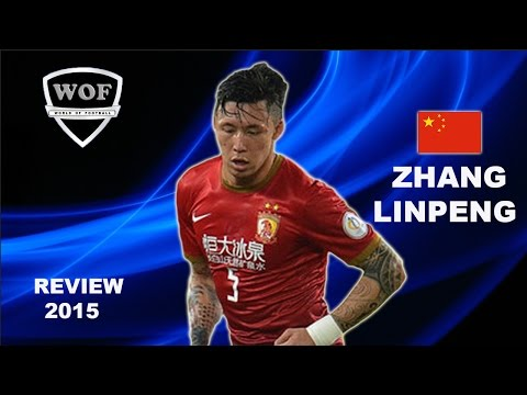 ZHANG LINPENG   Guangzhou Evergrande   Goals, Skills, Assists   2015 (HD)