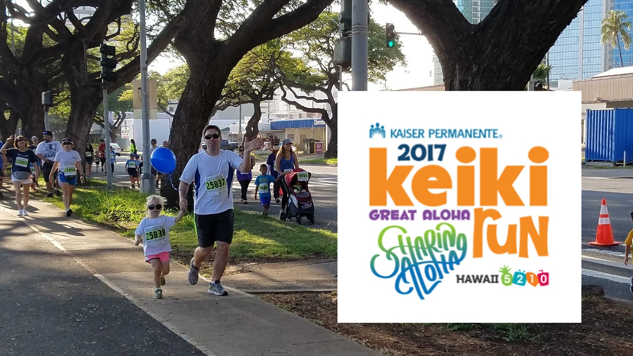 eef5c5358 2017 Keiki Great Aloha Run - 1.5 mile fun run for Kids and Parents ...