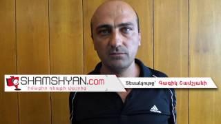 Երևանում 12-ամյա տղային դաժան ծեծի ենթարկած ստահակը տեղափոխվեց ոստիկանության Շենգավիթի բաժին