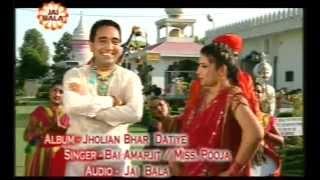 Jholiyan Bhar Datiye - Bai Amarjit - Miss Pooja - Mata Bhajan - Bhajans Mp3