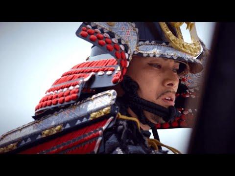 Shogun Ieyasu Tokugawa 400th Anniversary performance event 2015