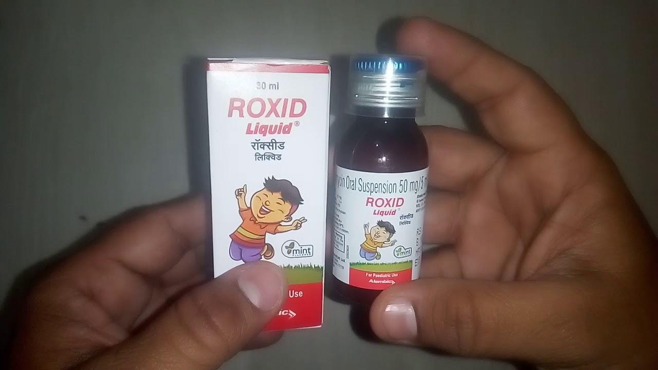 seroquel xr 50 side effects