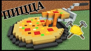 Кровать и ПИЦЦА в майнкрафт - МАСТЕРА СТРОИТЕЛИ #2 - Minecraft(В соревновании МАСТЕРА СТРОИТЕЛИ участники попробовали построить в майнкрафт КРОВАТЬ и ПИЦЦУ. Смотрим..., 2015-05-28T10:17:04.000Z)
