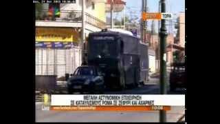 3 συλλήψεις στον καταυλισμό των Ρομά στο Ζεφύρι