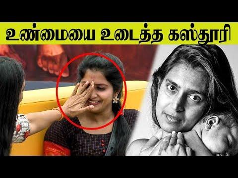 My Tamil Tv Sun Tv