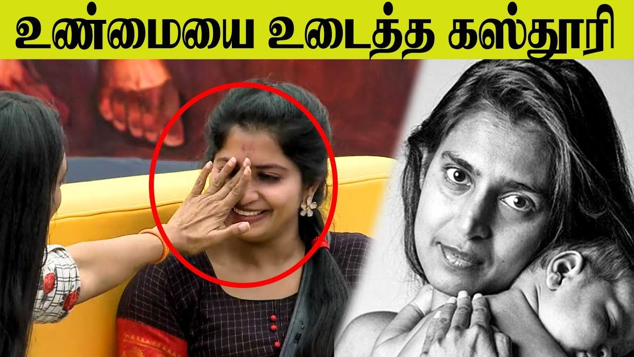 Thirai Mix   Thirai Video - Tamil Live Movies   Tamil Tv Show Video