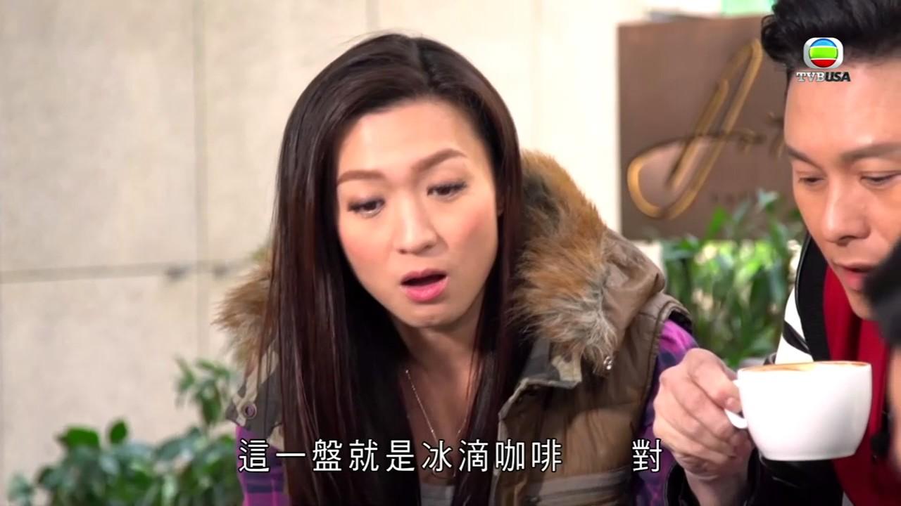 《玩轉香港日與夜》曹永廉做出呢個動作 姚嘉妮嫌棄失禮 - YouTube