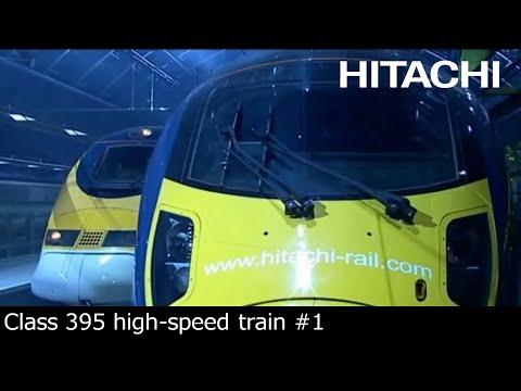 #1 Hitachi Class 395 train for Southeastern Railway (UK) : Overview  - Hitachi