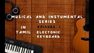 MUSICAL & INSTRUMENTAL SERIES||...