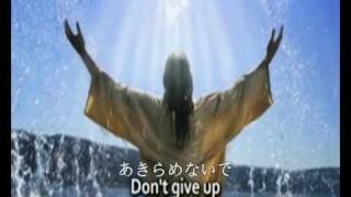 You Are Loved (Don't Give Up)/歌/英語、日本語字幕
