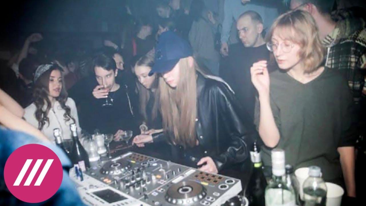 «Дочь Путина» пошла в диджеи? Луиза Розова сыграла свой первый сет в московском баре