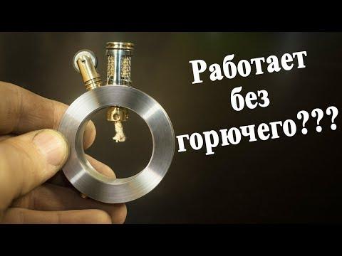 видео: Зажигалка работающая без горючего!?