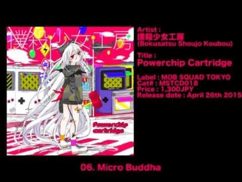 "Bokusatsu Shoujo Koubou New Album ""Powerchip Cartridge"" Preview (Chiptune)"