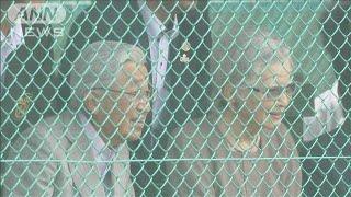 上皇ご夫妻 軽井沢の「思い出のテニスコート」訪問(19/08/25)