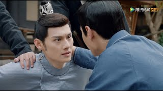 EP36 Legend Of Two Sisters In The Chaos: The Exectution Of Jiang Shao 浮世双娇传