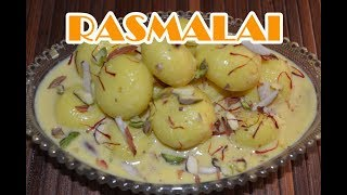 Easy Homemade Rasmalai Recipe || Festival season special || how to make rasmalai