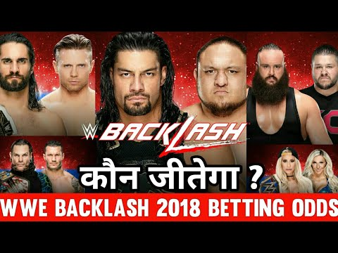 Wwe Betting Odds