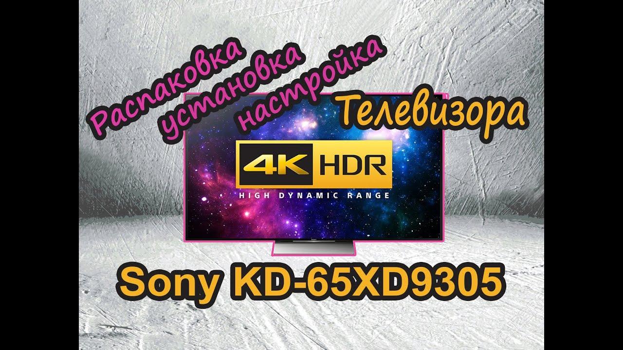 Купить телевизор в минске - YouTube