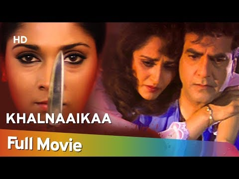 Khal-Naaikaa (1993) (HD) Hindi Full Movie | Jeetendra | Jayaprada | Popular Hindi Movie