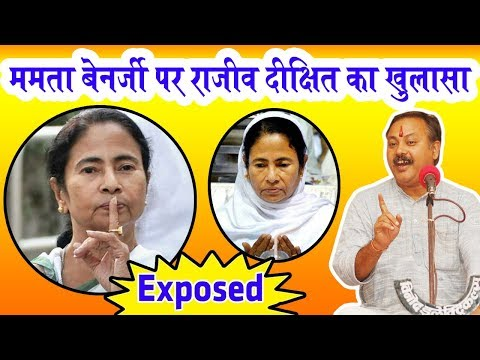 West Bengal Chief Minister Mamta Banerjee Exposed | CBI Arrested | Sharda Chit Fund Scam