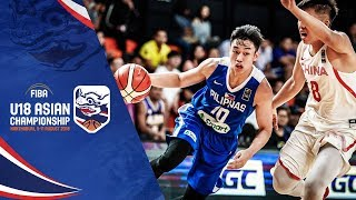 FIBA Basketball World Cup 2019 Asian Qualifiers 2019
