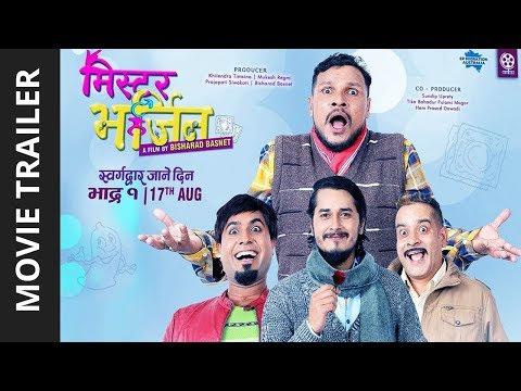 MR. VIRGIN   New Nepali Movie Trailer Lunch 2018   GAURAV PAHARI, BIJAY BARAL, BHOLARAJ SAPKOTA